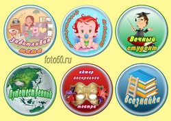 медальки для конкурсов