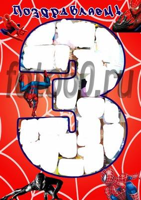 плакат человек-паук